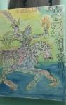 Ageman Budhi-dharma