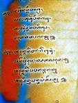 Korelasi sapta patala maha bali, susila hindu, Sapta loka dan Trisula Wedha.. Juga Awataram..