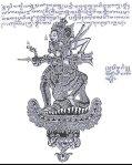 Profil Dewa Mahadewa dgn Shakti Bhatari Sachi..